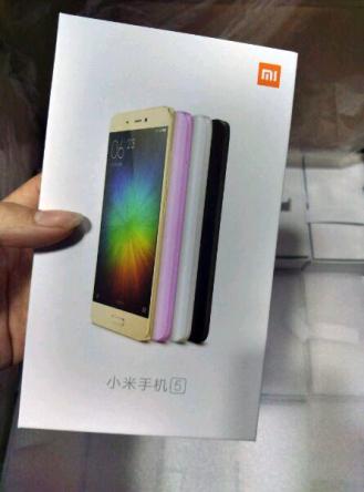 Xiaomi Mi 5 Unboxing (c) Gizmochina