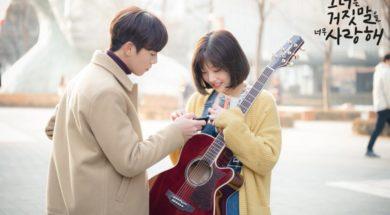 korea-korean-kpop-idol-girl-band-group-red-velvet-joys-the-liar-and-his-lover-hairstyle-kdrama-short-haircut-bob-hair-hairstyles-for-girls-1024×683