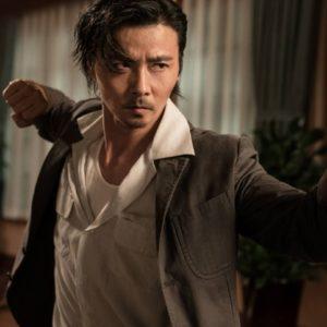 © Mandarin Motion Pictures (Hong Kong) Ltd.